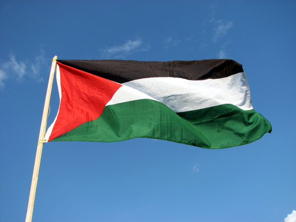The Palestinian flag  1: Photo taken at