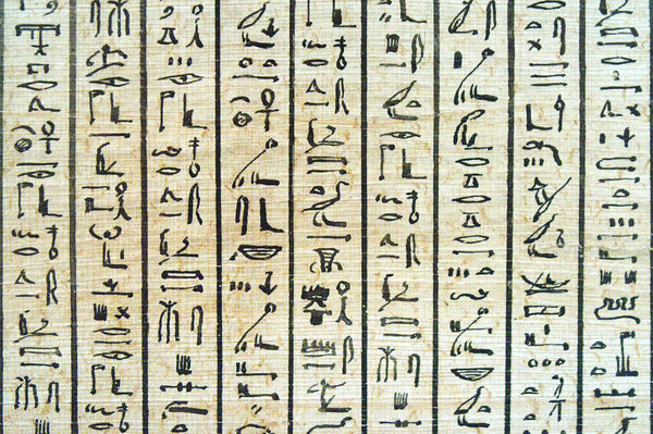 Ancient egyptian scripture on : Egyptian hieroglyphic scripture from ancient times