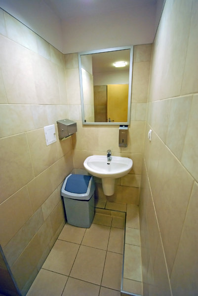 Office toilet: Small but  clean and tidy toilet