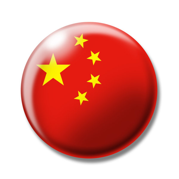 chinese flag: chinese flag