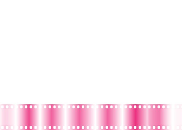 Film Strip Border 6: Variation on a film strip border. Useful for photography sites and fills.