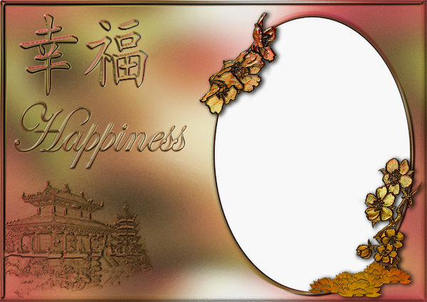 Chinese happiness themed frame: Chinese happiness themed frame. Just fill in the space.