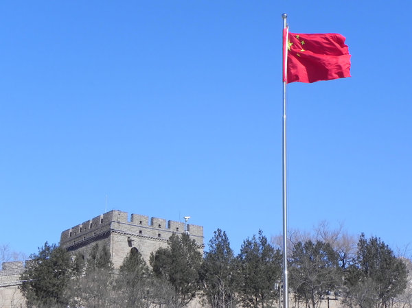 china flag: great wall china