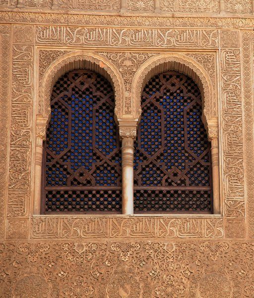 Windows: Windows in the Alhambra of Granada, Spain.