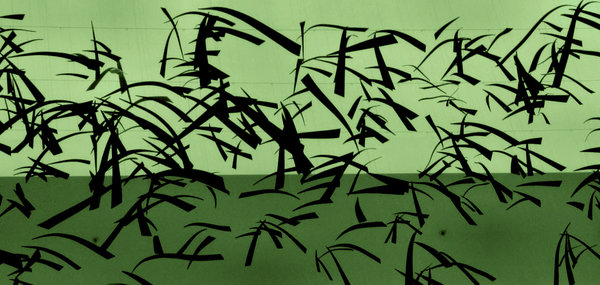 abstract mobile silhouette: abstract bamboo-leaf-shaped mobile silhouette