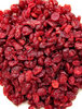dried cranberries1