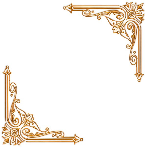 Golden Ornate Border 14: A golden ornate border or frame on a plain white  background. Very elegant and old fashioned in a classic style. You may prefer this:  http://www.rgbstock.com/photo/nvi0UW8/Golden+Ornate+Border+2  or this:  http://www.rgbstock.com/photo/nL3g19U/Golden+Vin