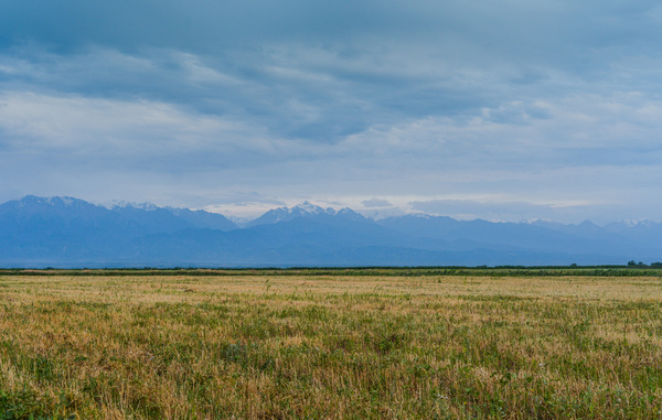 Landscape: Almaty Mountains