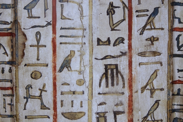 Egyptian hieroglyphs: Egyptian hieroglyphs from coffin of an Egyptian king